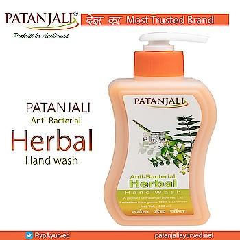 #patanjali #antibacterial  #handwash  rs-60