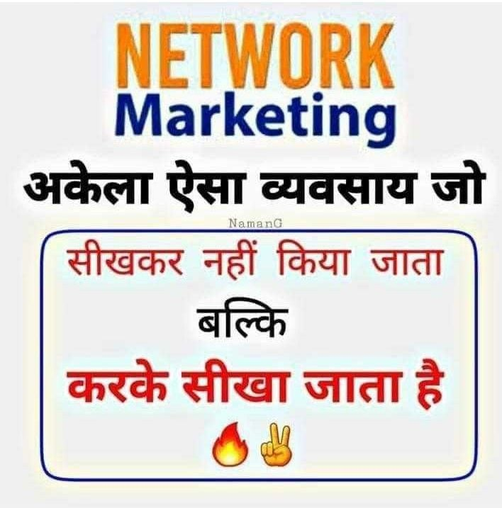 #mall 91 #networkingbusiness