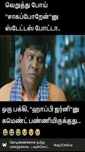 "#roposohahatv ,#roposohahatvchannel ,#roposohahaha ,#roposohahatvfunnyvideo-------roposo ,#roposo-tamil #tamillovestatus_ #tamil #tamil-beats,""#90s #90ssongs #90smusic #shilpajoshi #shilpajoshiofficial #sj #roposogirl #soroposo #roposo #roposolove,""#WhatsApp status,#marathibana #indianwriters #igwriters #marathijokes #marathitradition #marathitroll #marathifunny #inspiration #sad #outfitoftheday #motivation #mumbaikar #styleblogger #fashion #dubaistyle #cap #black #dubaifashionblog #indianfashionblog #dubailife #marathikavita #india #instalike #photoshooting #lookback #dubaimodel #indianhero #indianfoodblogger #dubaifoodblogger #menfashion, #like #roposo #smile #fotocollager #momentcam #happy #fun #likeapp #inpix #picsart #instecu #tulsic #layout #piccollage #sun #photooftheday #amazing #family #tulsichoudhary #love #roposoapp #blogger #marathi #status #marathistatus #thinkers #and #pune #writers #bhfyp, #top #music #like #love #follow #rap #hiphop #playlist #dnbc #art #spotify #dj #instamusic #promo #instagood #l #o #happy #rnb #likeforlikes #topmusic #rave #bass #dnb #playlistspotify #drumandbass #dublin #drumnbass #topdnb, #drum #drumnbassconnection #dnbsupport #producer #trending #model #best #followforfollowback #billboard #likes #hot #photo #photooftheday #dance #instagram #fashion #edm #video #usa #beautiful #k #f #techno #sports #lifestyle #goodmusic #photography #followme #club #deephouse, #maari #followtamilpage #likes #like #vijay #str #thala #tamilfunnymemes #tamilfollow #tamilcinema #tamil #followforfollowback #newyear #insta #trendingtemplate #farewell #danush #trailer #memes #surya #instalike #instameme #instapost #ifyouarebadiamyourdad #gautamgambhir #tamilshoutout #wc #adminanjaneyar #tiktoktamil #indiancricketteam, #tamilmemers #tamilmemes #vadivelu #tamilmeme #tamilnadu #vjs #girls #bikememes #girlbestie #love #lust #friends #songs #tag #tamizhan #girlfriends #tagsomeone #pubg #banhydrocarbon #vadivelumemes #sarkar #girl #girlbestiememes #follow #"