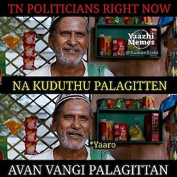 #politics #today #voteforme #truthful