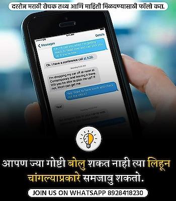 Marathi motivator #marathi