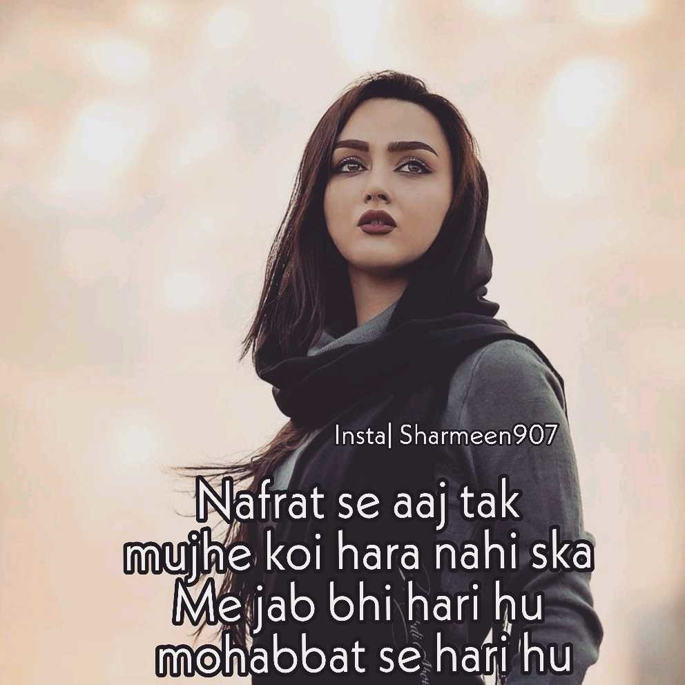 #shayari #love  #poetry  #shayaries   #quotes  #lovequotesandsaying  #urdupoetry  #urdu  #hindi  #shayarilove  #hindishayari  #sadshayari  #urdushayari  #writer  #sad  #hindiquotes  #writersofinstagram  #like  #shayaris #hindipoetry   #ishq  #loveshayari  #followme  #mohabbat  #shayarilovers  #dil  #instagram  #shayari  #shayari  #bhfyp