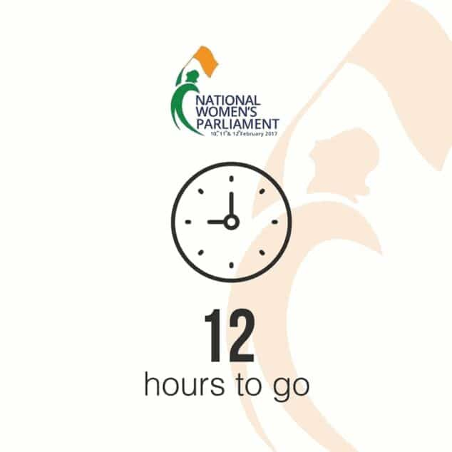 Just 12 hours to go.To get#Inspired&#EmpoweredVisit#NWP2017at#Amaravati, APTo registerhttp://bit.ly/NWP2017