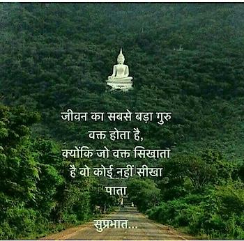 #subhprabhat #dailywishes #roposo-beats #followme