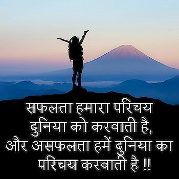 #motivationalquotes #hindiquotes #quotes #inspirationalquotes