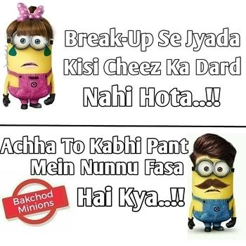 Please #Like & #Follow_Me #humour