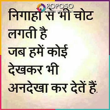 @jjaiswal @yogeshd9738134 #pretty @prettyi0690 @bhumipatel07 @dhara07ee90c @swathiaf5599 #ropososuperstar all friend