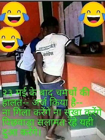 #roposo-haha #haha-funny #haha-tv #funnypics #followerslove