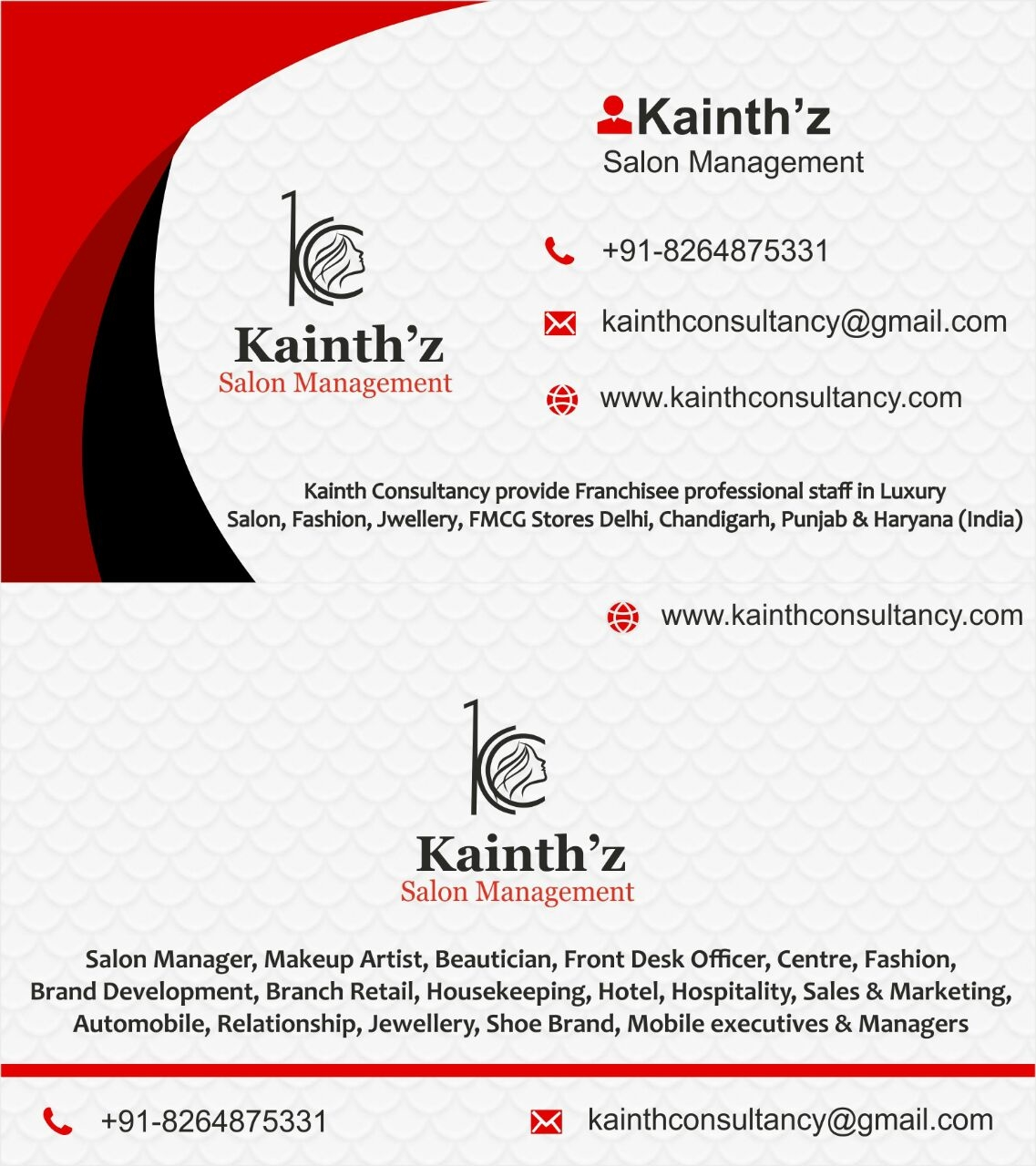 """#Salon #Fashion #Hospitality #Academy #Career #Bridal #Makeup #Placement #Punjab #Haryana #Chandigarh  Simply click the button,""""Quick Resume"""" on our website attach Resume and Submit www.kainthconsultancy.com Email: kainthconsultancy@gmail.com  Whatsapp:- 9256476287"""