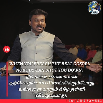 #thoughtsoftheday#preaching #gospel #god #jesuschrist #dailyverse #manofgod #pstJohnSamuel. GRACE MINISTRIES!!  CHENNAI INDIA