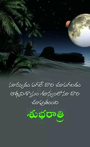 goodnight#goodnight ###goodnight  friends