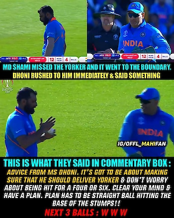 This is what they said in commentary box!! 😍❤ -- Not to forget the brilliance of Shami Mohammed 😎 -- Follow @offl_mahifan for more Updates, Memes, photos and videos of MS DHONI 😊 -- Hastags search 🔎 : #msdhoni #mahirat #dhoni  #virat #ziva #rohitsharma #yelloveagain #yellove #champions #offl_mahifan #cricket #indiancricket #cricketer #zivadhoni #whistlepodu #captaincool #shikhardhawan #sureshraina #offl_mahifan #msd #hardikpandya #mumbaiindians #chennaisuperkings #ipl #csk #indianteam #indianteam
