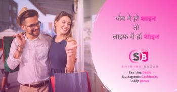 #shining  #shopping #onlineshopping #onlineshop #cashback www.shiningbazar.com