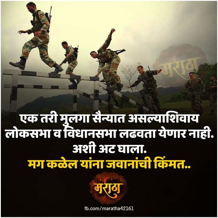 #only army