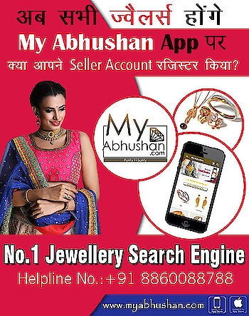 Buy Directly from your Trusted Jewelers #MyAbhushan #jewelrystore  #jewelrydesign  #goldring