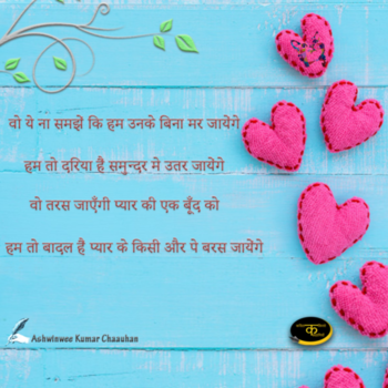 Follow kavita kisse kahaniyan for more Follow us on Facebook | Instagram | YouTube | LinkedIn |ShareChat | Helo #kavitakissekahaniyan #quote #shayari #love