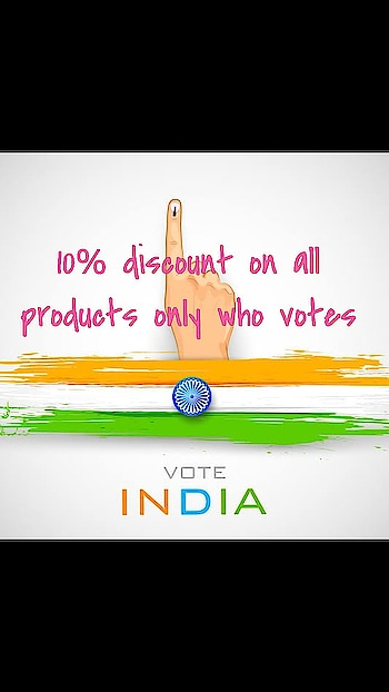 vote India Vote  #voteindiavote #motivation  #loksabha-election #discount