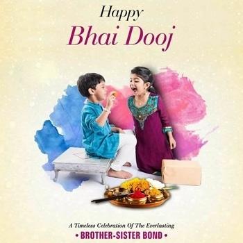 friendship day pe bahot hagama karanevale bhai duj par kaha kho jaate he pata chale to mujhe bhi batana