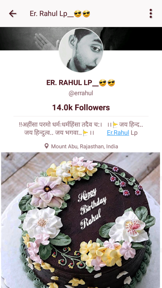 @errahul. 😊😊😊😊🎂🎂🎂 Happy birthday to you   I still remember old days, how exciting they were,no matter how far we are but still you are best brothers and friends. #My_Dear_Brother##.🎂🎂🎉🎉🎊🎊🎉  #roposo #roposofeed #roposopic #roposopost #roposolike #soroposo #roposolove #roposotrends #roposothought #roposofollow #roposofriendship #roposomoments #soulfulquotes #wishes #birthdaycake #happieness #birthday #brothers #love