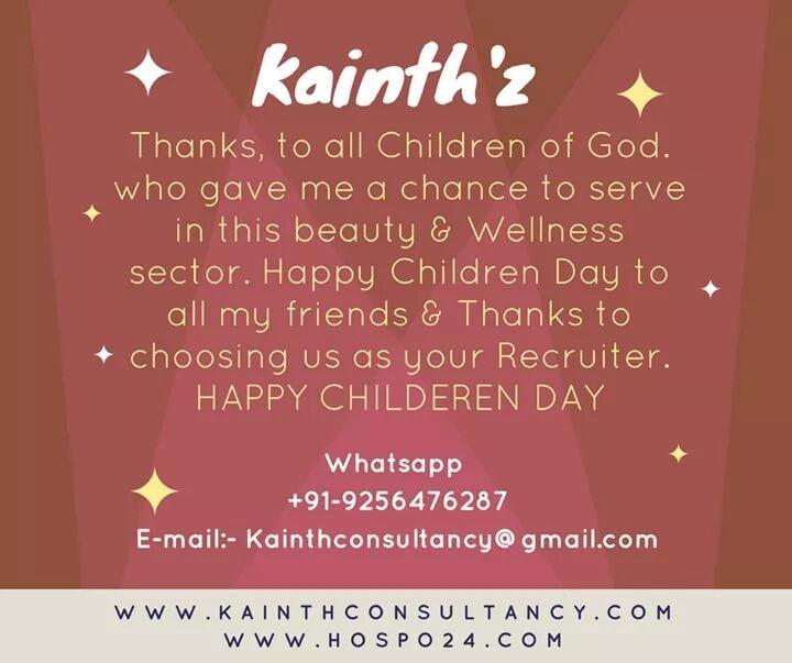 धन्यवाद, भगवान के सभी बच्चों के लिए जिन्होंने मुझे इस सौंदर्य और कल्याण क्षेत्र में सेवा करने का मौका दिया। मेरे सभी दोस्तों के लिए #HAPPYCHILDRENDAY और आपके भर्ती के रूप में हमें चुनने के लिए धन्यवाद। www.kainthconsultancy.com   Thanks, to all Children of God. who gave me a chance to serve in this beauty & Wellness sector. Happy Children Day to all my friends & Thanks for choosing us as your Recruiter. www.hospo24.com