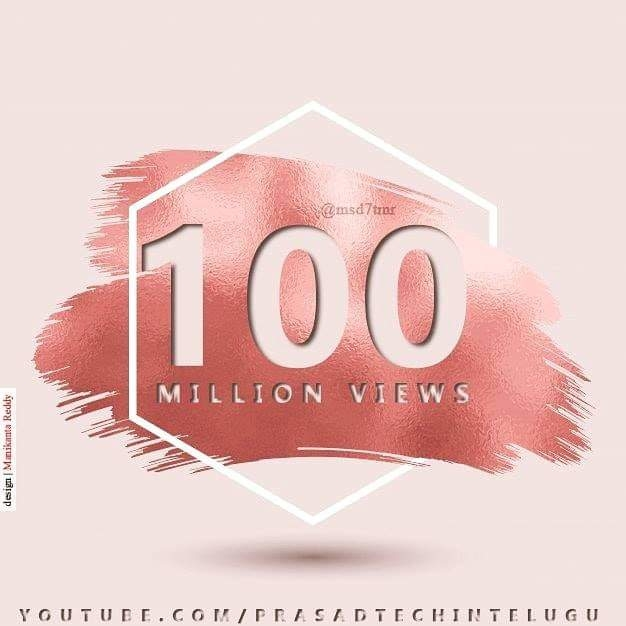Prasadtechintelugu is the 1st South India Regional Tech Channel Crossed 100 Million ( 10 crores ) Views On Youtube.   - Thank You So Much for Your Love & Support ❤  pic Credit - Our Subscriber  #YouTubeIndia  #YTCreatorsIndia #prasadtechintelugu