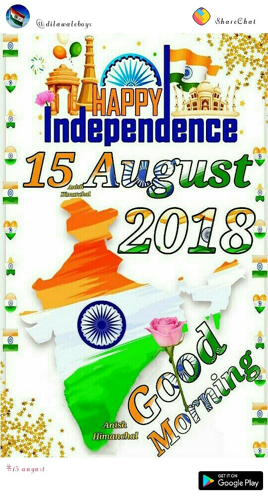happy independent day to all