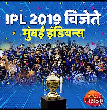 #mumbai_indians  #ipl_2019  #roposo-sport  #roposo_ipl