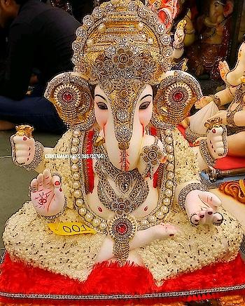 Ganeshaya namh