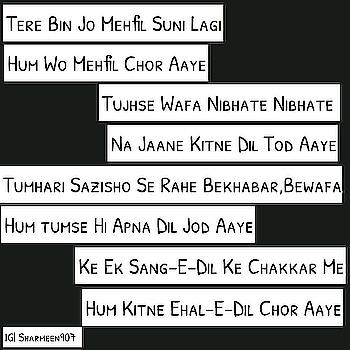 #sadness  #sad  #love  #depression  #depressed  #alone  #quotes  #mood #broken  #crying  #sadquotes  #lonely  #sadedits  #life  #heartbroken  #followme  #cry  #like  #pain  #brokenheart  #art  #aesthetics  #hate  #tears  #hurt  #sadvideo  #hope  #anxiety  #bhfyp #shayari  #loveness  #poetry  #quotes #lovequotes  #sad-moments  #shayri   #urdupoetryy   #hindi  #followers  #like #urdu  #writersofinstagram  #writers  #instagram  #shayarilover  #hindi_shayari  #ishq  #sad_shayari  #mohabbat  #hindipoetrylove  #loveshayris  #urdu_shayari  #hindiquotes  #poetrycommunity  #dil  #sher-o-shayari  #shayri #thoughts  #bhfyp#poet  #sad-shayari  #dard  #bhfyp #life #poem  #shayarilove  #sadquotes #words  #writing  #brokenheart #feeling  #writersofinstagram  #quotes  #instagood  #followmeforfollowback  #ghazal  #wirtersofig  #quoteoftheday  #liked  #likeforlike  #art #urdulove #poemsofinstagram  #photography  #nfak  #pyar  #poemsofinstagram  #foodporn  #urduquote