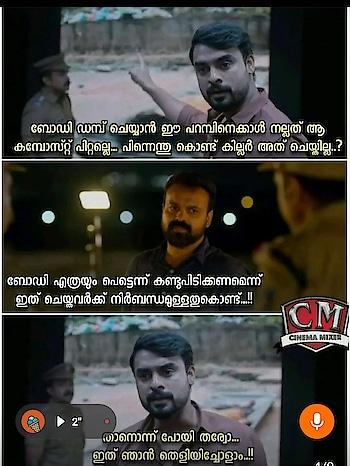 #filmistaanchannel #tovinothomas #kunjakoboban #filmistan-channel #trolls #wowtv #rangolichannel #feelgoodlookgoodchannel #todaytrending #funnyvideo #funny #hahatvchannel
