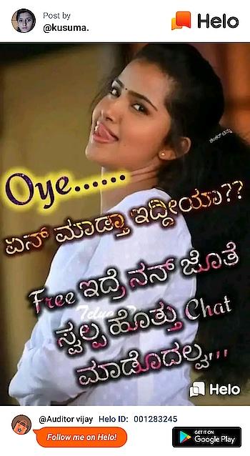 Additional Vijay