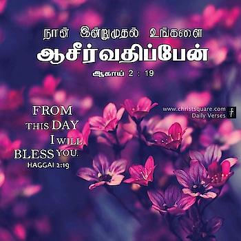 #bibleverses good night
