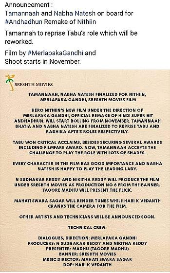 #Nithiin #NabhaNatesh #Tamannaah