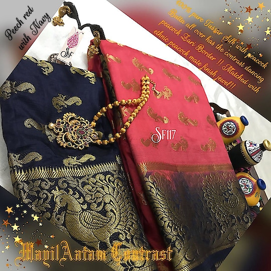 Pure Tussar silk  Contrast Blouse  All over zari peacock butta With  antique set 1345+shipping    Saree only 1100+shipping SD