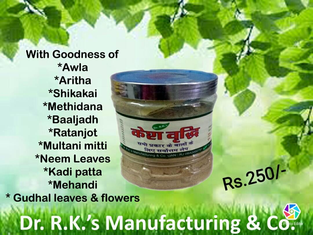 A best quality for prodect( KESH VERDDI) use now num 7976361087