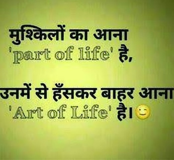 #motivation  #kamalmishra  #roposostar