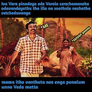 #meme lover meme