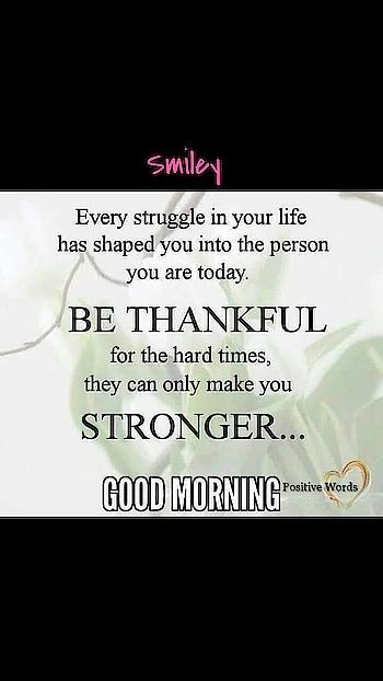 Be Thankful..