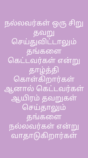 #facts #facts  #factsoftheday  #motivation  #motivationalquotes  #motivate  #motivated  #moti  #encourageme  #encourage  #tamiltrending  #tamilhitsong #facts #statusvideo-download  #statusdallas