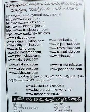 #unemployment