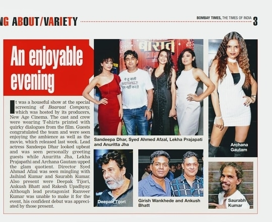 """Good morning friends, feeling proud to see my news & pics in main news paper bombay times(times of india) for my movie """"BAARRAT COMPANY"""" plss go n watch.  Thank you so much @girishwankhede and @archanachanda For ths and thks you so much my director @afzalistan and my Guru Kunal Shah  Tks for u r well wishes n blessing... #mumbaitimes #timesofindia #archanagautam  @archanagautamm @instagram"""