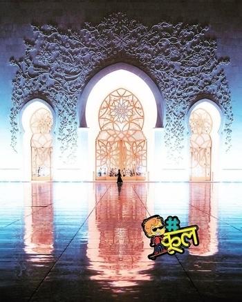 Beautiful......isn't it #beautifulthings #different-is-beautiful #amazing #abudhabi #mosque #ramadan2017 #ramadan #ramadanmubarak #roza #love #roposo #roposolove #believe in allah #instagram #facebook #followme #cool