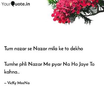 #yourquote #trnding #2k19 #postoftheday #firstmystory #writersofinstagram #writer #shayar #-lover #truelove #story #myfeelings