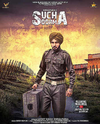 #My New Song Poster Is Out Now Folk Song #Sucha_Soorma #20Agust #10am #youtube #keepsupporting #luckysinghdurgapuria #deeproyce #gurrigrewal #vsrecords #share🙏