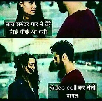 #shivam