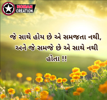 Gujarati stutas #gujratistatus #gujarati-joke #gujarati_status #gujaraticomedy #gujaratistyle #gujurati #gujaratishayari #gujarati_quotes #gujju #guju_boy #gujju_the_great #gujuudance #gujjurocks #gujjustatus #gujjuquote #superstar-vikram #gujjugirl #gujratiwedding #true_love #stutasboy143 #stutasgirle #love-status-roposo-beats #roposo-beast #bestfriends #best-friends #sayari