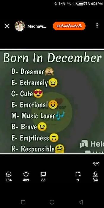 bujji birthday December
