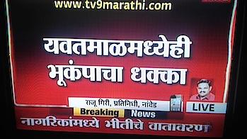Adarsh Sakharkar Mitra parivar #mumbaiindians #marathi #ipl #Allah #Ramjan #tiktok