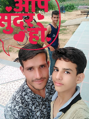 Sunil Sunil Jat  #aapsundarho