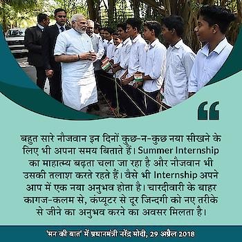 #internship #mannkibaat